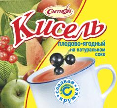 Plodovo-Yagoda